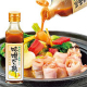 イベント「【味噌ポン酢】味噌ソースに柚子の香り!お料理モニター大募集♪」の画像