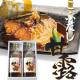 イベント「新発売!!【こぶだし甘露】甘味・旨み・コク・照りに!お料理モニター大募集♪」の画像
