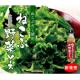 野菜が止まらない美味しさ!【ねこぶ野菜ソース】お試しモニター大募集♪