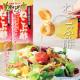 【ねこぶ酢】毎日の健康から料理まで!お料理モニター大募集♪/モニター・サンプル企画