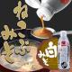 イベント「【ねこぶみそ白みそ】大匙一杯で本格的なお味噌汁!お料理モニター大募集♪」の画像