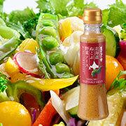 株式会社アクセルクリエィションの取り扱い商品「美味いもの市オリジナル ねこぶ野菜ソース 200ml×1本 」の画像