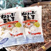 株式会社アクセルクリエィションの取り扱い商品「北海道まるごと 新ねこぶまんま 100g×2袋」の画像