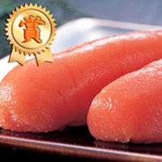 モンドセレクション金賞受賞1等完熟卵 うす塩たらこ 450g