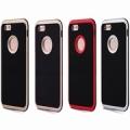 モニター用プロトタイプハイブリッドケース・iPhone6/6s・iPhone7/モニター・サンプル企画