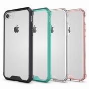 【iPhone7・iPhone7 Plus】ユーザー限定!エアクッションケース