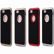 「モニター用ハイブリッドケース・iPhone6/6s・iPhone7」の画像、株式会社 D an (旧Y&K Japan)のモニター・サンプル企画