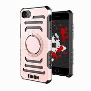 訂正2つのモデルチェンジ機能搭載ケース・iPhone7/7 Plus ユーザー限