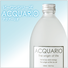 天然水 アクアーリオ