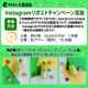 イベント「泡盛残波Instagramリポストキャンペーン!新パッケージのデザインアンケート」の画像