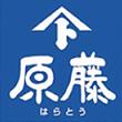 由比桜えび直売 原藤商店