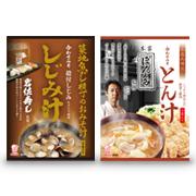 『築地魚がし横丁 しじみ汁&名店味巡り とん汁』