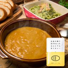ごと株式会社の取り扱い商品「五島の鯛で出汁をとったなんにでもあうカレー(チーズ)」の画像