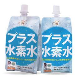 還元水素水 プラス水素水
