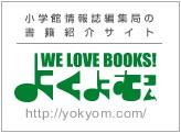 注目新刊佐々木俊尚著『ケータイ小説家』@小学館よくよむコム