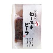 大山ハム株式会社の取り扱い商品「和牛ローストビーフ<冷凍>」の画像