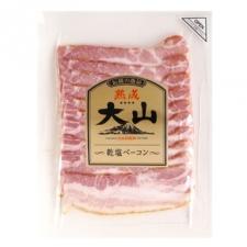 大山ハム株式会社の取り扱い商品「熟成乾塩ベーコン(スライス)」の画像