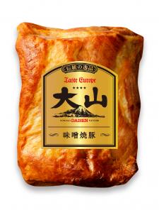 大山ハム株式会社の取り扱い商品「みそ焼豚 200g」の画像