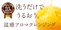【ラフラ】
