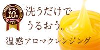 【ラフラ】 バームオレンジ