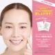 イベント「スキンケア新商品:プラセンタ100%美容液の初回モニターを開始!100名様に」の画像