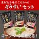 イベント「【50名様募集】キャンペーン開始記念!ぞうすいモニター募集」の画像