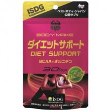 株式会社医食同源ドットコムの取り扱い商品「BCAAとオルニチン配合のサプリメント「ダイエットサポート」」の画像