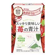 株式会社医食同源ドットコムの取り扱い商品「スッキリ美味しい苺の青汁 10包」の画像