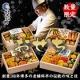 イベント「博多の老舗料亭、日本料理てら岡のおせち三段重フルセットをお試し3名様にプレゼント」の画像