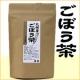 イベント「いつまでも若々しく♪「ごぼう茶」(九州産)のモニター様を7名募集!」の画像