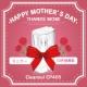 【母の日企画】ポット型浄水器《CP405》を10名様にプレゼント♪/モニター・サンプル企画