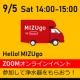 Hello! MIZUgo「未来につなげたい〇〇!」野村佑香さんと体験する八ヶ岳 オンラインイベント参加者募集!/モニター・サンプル企画