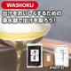【WASHOKU】出汁を美味しくするための浄水器と山出し昆布で出汁を取ろう♪