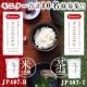 【新製品】和食のためのクリンスイ発売記念モニター募集!!/モニター・サンプル企画