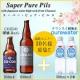 【新製品】COEDOビール飲み比べモニター10名様募集!!/モニター・サンプル企画
