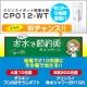 【Wチャンス!!】「おいしいお水で節約術キャンペーン」記念モニター募集!!/モニター・サンプル企画