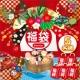 【福袋プレゼント】今年クリンスイより発売された新製品+αをセレクト♪/モニター・サンプル企画