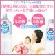 【キッズ&ベビー】お子様にも安心のお水 ピュアウォーター♪/モニター・サンプル企画