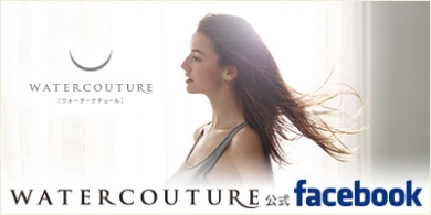 WATERCOUTURE 公式Facebookページ