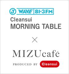 MIZUcafe とことん水こだわったクリンスイのカフェ