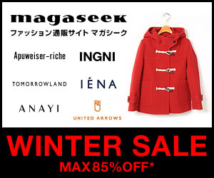 WinterSale開催中!Max85%OFF【マガシーク】
