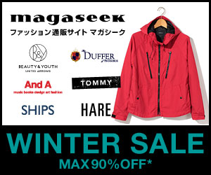 WinterSale開催中!Max90%OFF【マガシーク】