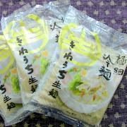 サンサス商事株式会社の取り扱い商品「【きねうち麺 極細冷麺】×3食とスープ1食」の画像