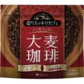 ノンカフェイン!TVで話題のヒハツ入り大麦珈琲モニター募集(顔出しOKな方)