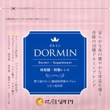 林原LSI株式会社の取り扱い商品「ドルミン(DORMIN)」の画像