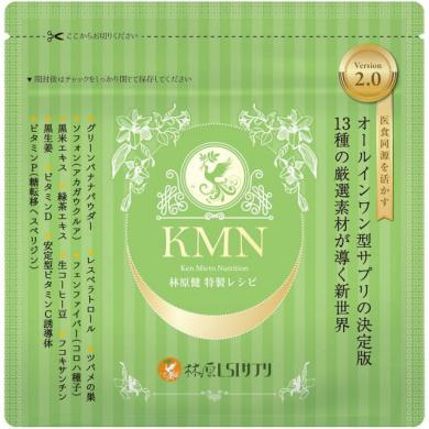 林原LSI株式会社(KMN ver2.0)