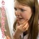イベント「あごのしわの悩みについての声聞かせてください!アンケートに答えるだけ!」の画像