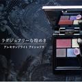 叶恭子さんとの共同開発!世界初の発色と魅惑的な煌めきのアイシャドウモニター募集