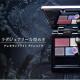 イベント「叶恭子さんとの共同開発!世界初の発色と魅惑的な煌めきのアイシャドウモニター募集」の画像