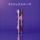 イベント「叶恭子さんプロデュースの練り香水新作!幻のリップスティック型パフュームを試せるチャンス」の画像